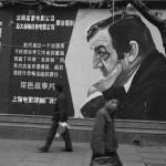 Πεκίνο 1979 Αφίσα με τον Λίνο Βεντούρα © Costa-Gavras