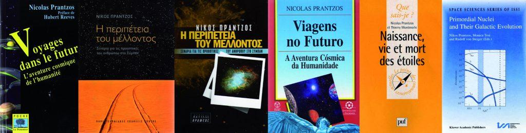 *~*~Τα βιβλία του Νίκου Πράντζου κυκλοφορούν μεταφρασμένα σε πολλές γλώσσες.
