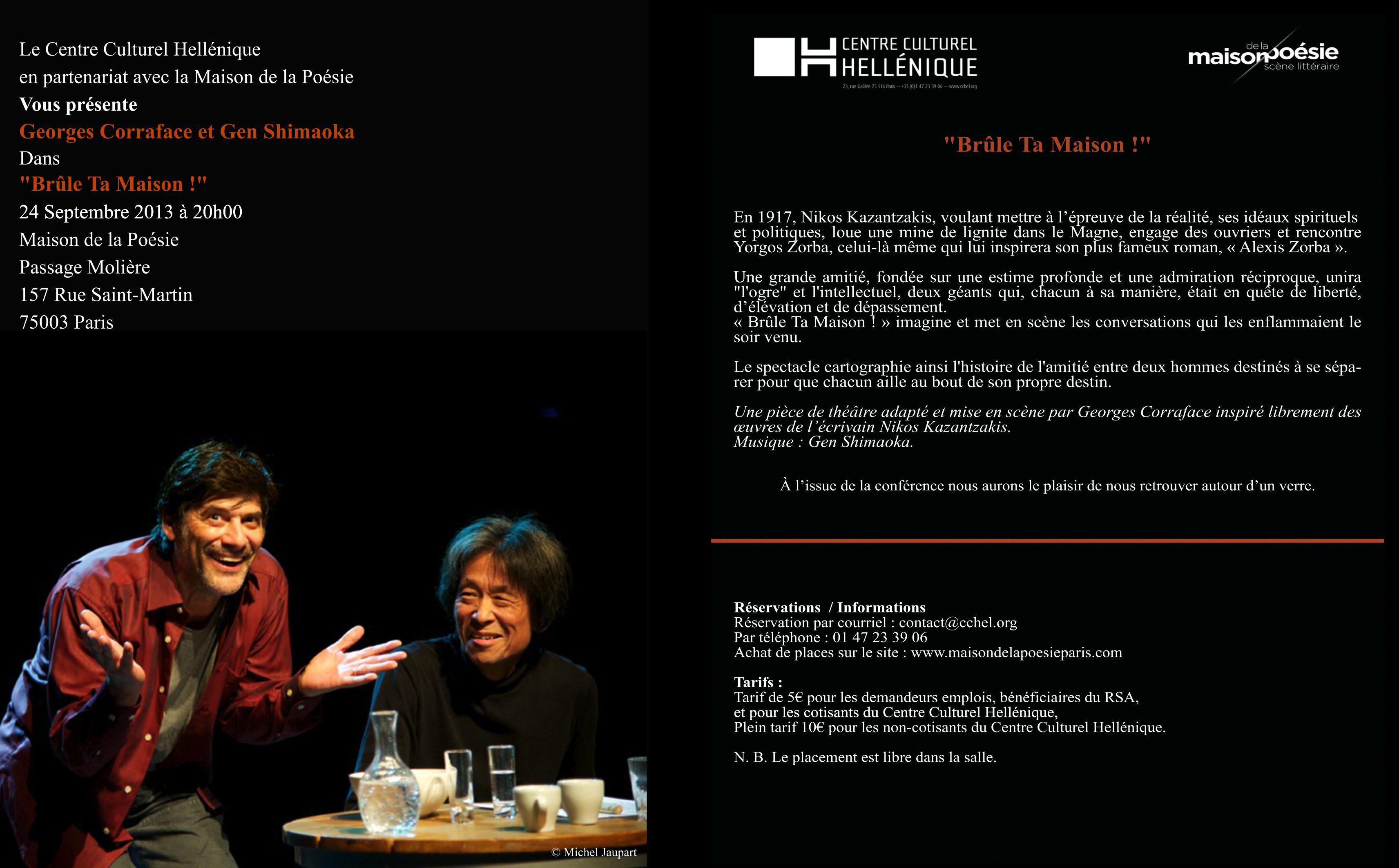 Δελτίο ανακοίνωσης θεατρικής παράστασης του Γιώργου Χωραφά, εμπνευσμένης από το έργο του Νίκου Καζαντζάκη, 24 Σεπτεμβρίου 2013, Maison de la poésie.