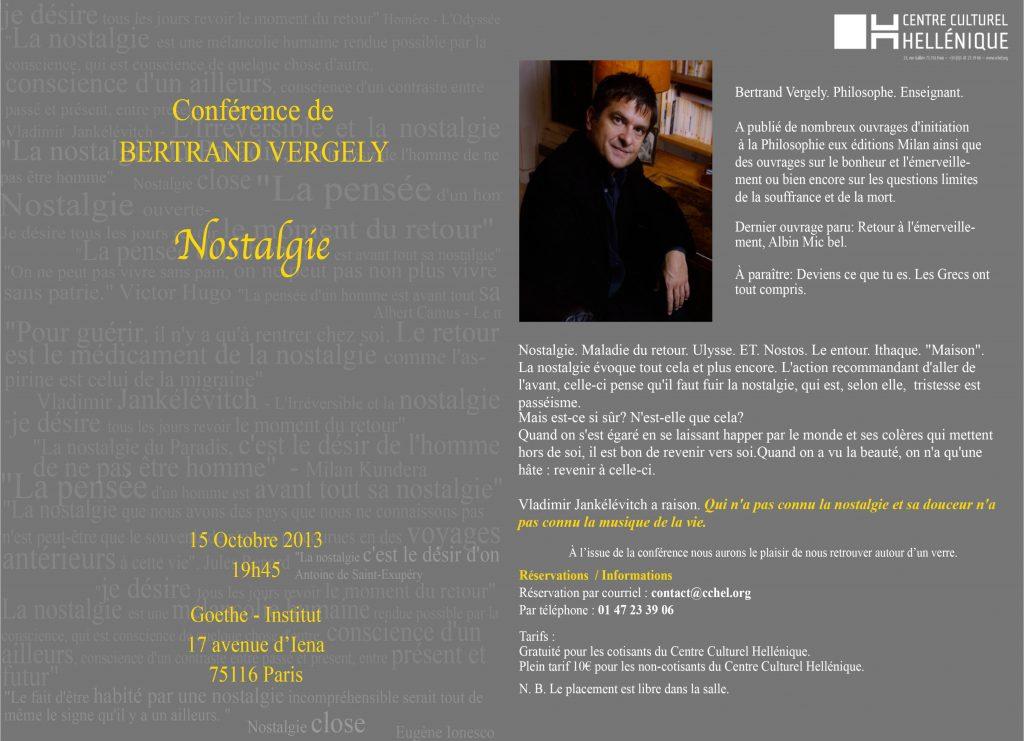 Πρόσκληση για διάλεξη του γάλλου φιλοσόφου Bertrand VERGELY, 15 Οκτωβρίου 2013, στο Goethe Institut.