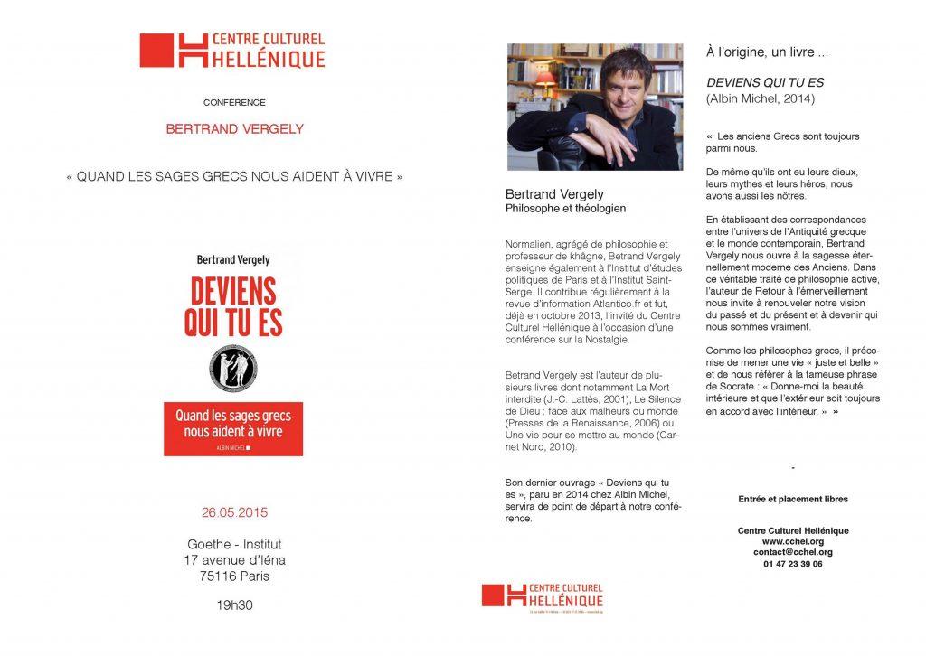 Πρόσκληση για διάλεξη του γάλλου φιλοσόφου Bertrand VERGELY, 26 Μαΐου 2015, στο Goethe Institut.