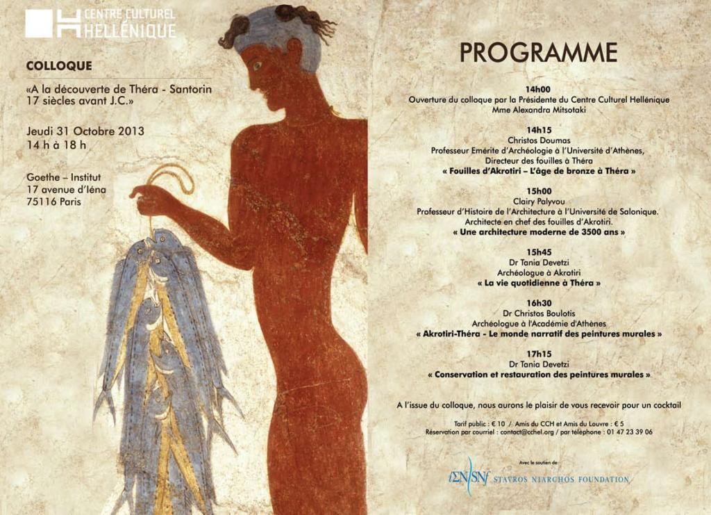Πρόσκληση και πρόγραμμα για το αρχαιολογικό συνέδριο με θέμα τη Σαντορίνη, 31 Οκτωβρίου 2013, στο Goethe Institut.